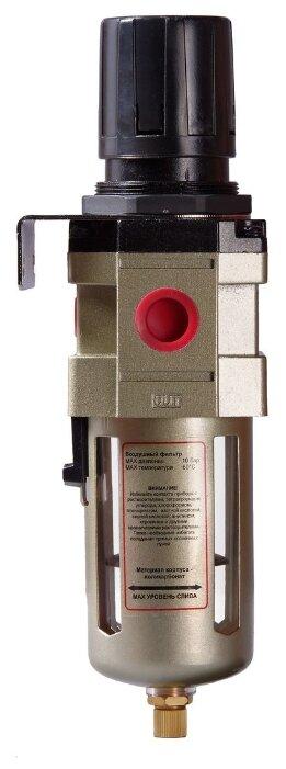 Фильтр Fubag FR 4000 10 атм , 1/2F , 1/2F