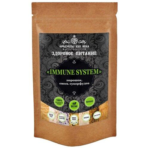 Продукты ХХII века смесь суперфудов Immune System порошок, 100 г продукты ххii века чиа черная семена 100 г