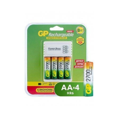 Зарядное устройство (8ч.) GP, и аккумуляторная батарейка АА (HR6) 2700 мАч, 4 шт. батарейка gp алкалиновые типоразмера аа 4 шт