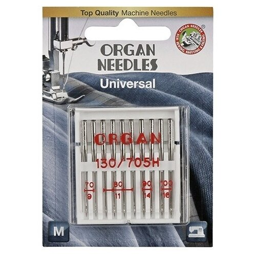 Игла/иглы Organ Universal 10/70-100 серебристый