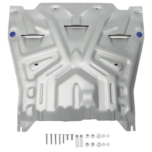 Защита картера двигателя и коробки передач RIVAL 333.2837.1 для Kia
