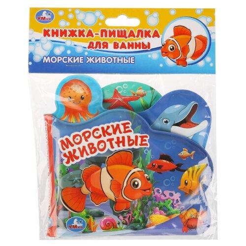 Игрушка для ванной Умка Морские животные разноцветный игрушка для ванной tomy веселый пароход e72453 разноцветный