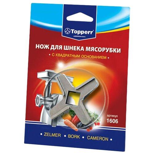 Topperr нож для мясорубки 1606 серый