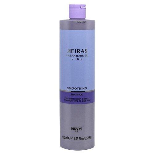 Купить Dikson шампунь Keiras Urban Barrier Line Smoothing разглаживающий для непослушных волос 400 мл