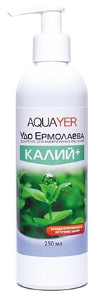 Aquayer КАЛИЙ+ удобрение для растений