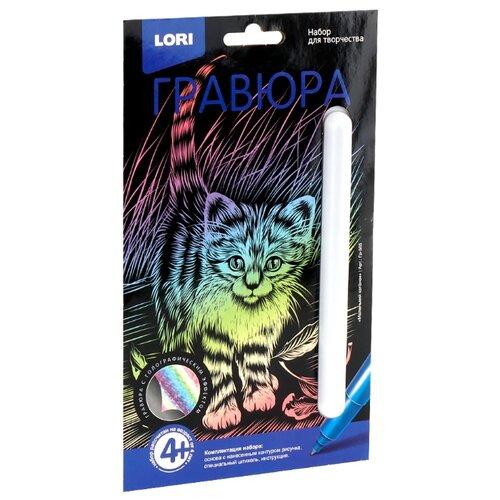 Купить Гравюра LORI Маленький котенок (Гр-565) цветная основа с голографическим эффектом, Гравюры