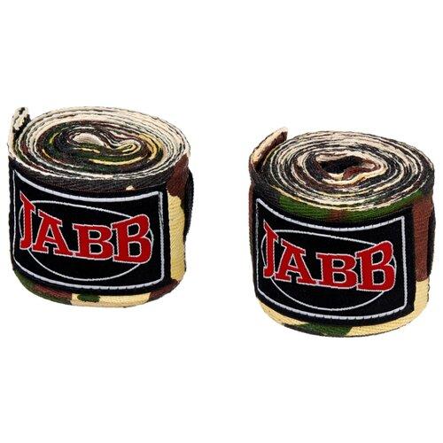 Кистевые бинты Jabb JE-3030 камуфляж