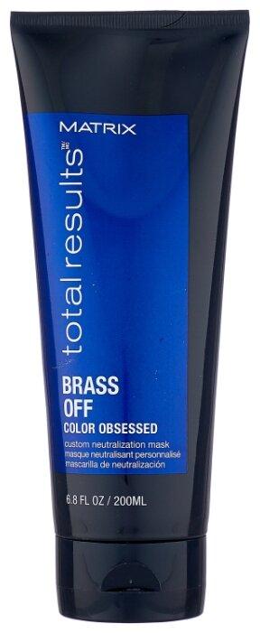 Matrix Total Results Brass Off Маска для нейтрализации желтизны для осветеленных волос — купить по выгодной цене на Яндекс.Маркете