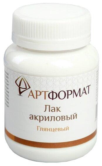 Лак АРТФОРМАТ акриловый глянцевый AF05-081-01 100 мл