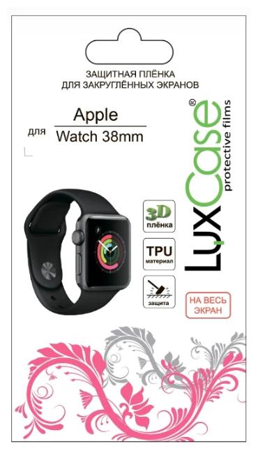 Защитная пленка LuxCase 3D для Apple Watch 38mm