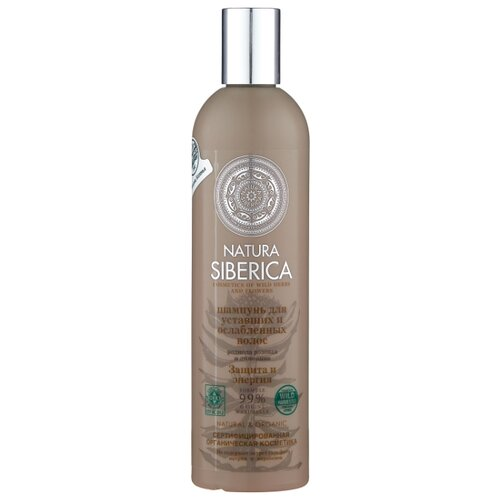 Natura Siberica шампунь Защита и энергия для уставших и ослабленных волос 400 мл natura siberica шампунь sakhalin укрепляющий для ломких и ослабленных волос 250 мл