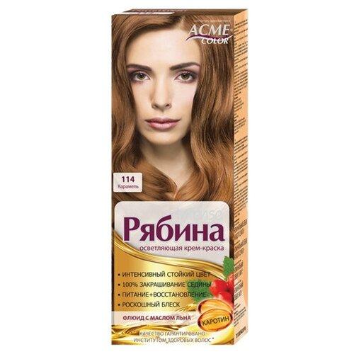 Фото - Acme-Color Intence Рябина краска для волос, 114 Карамель acme color intence рябина краска для волос 111 мокрый песок