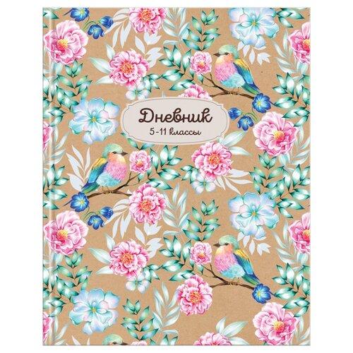 ArtSpace Дневник школьный Цветы. Kraft & flowers разноцветный
