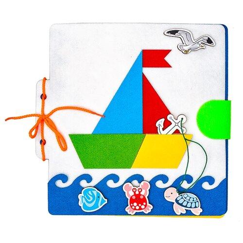 SmileDecor Книжка-игрушка. Большое путешествие вокруг света на крыльях вокруг света самолеты книжка квадрат