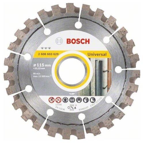 Фото - Диск алмазный по стройматериалам (115х22 мм; 5 шт.) Bosch 06159975H8 алмазный диск gross 115х22 2мм 73028