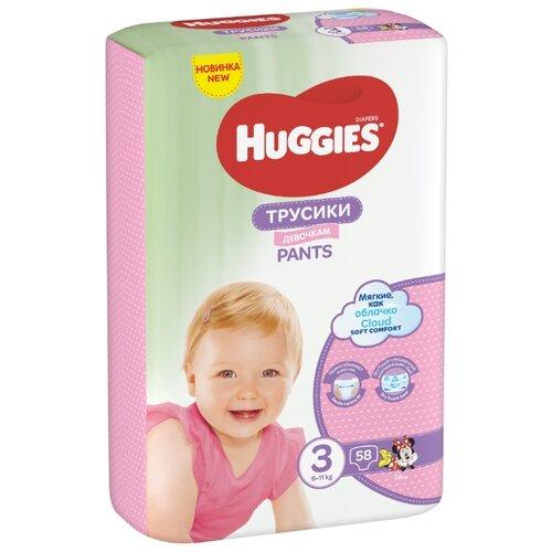 Купить Huggies трусики для девочек 3 (6-11 кг) 58 шт., Подгузники