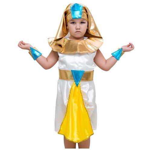 Купить Костюм Бока Клеопатра, белый/золотистый/голубой, размер 122-134, Карнавальные костюмы