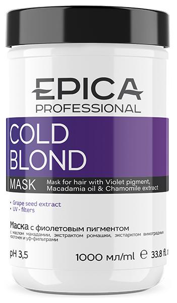 EPICA Professional Cold Blond Маска с фиолетовым пигментом с маслом макадамии и экстрактом ромашки