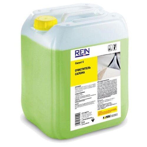 REIN Очиститель для салона автомобиля Carpet C 0.001-546, 5 л rein raud viimane kustutab tule