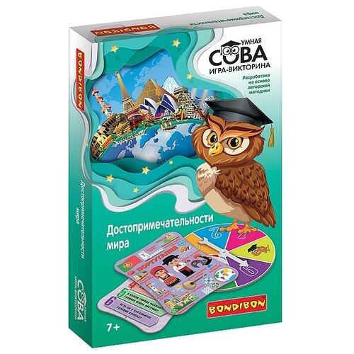 Купить Настольная игра BONDIBON Умная Сова. Достопримечательности мира, Настольные игры
