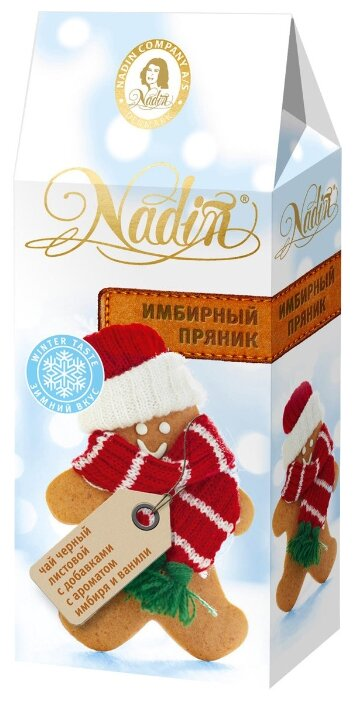 Чай черный Nadin Имбирный пряник — цены на Яндекс.Маркете