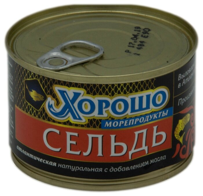 ХОРОШО Сельдь атлантическая натуральная с маслом, 250 г