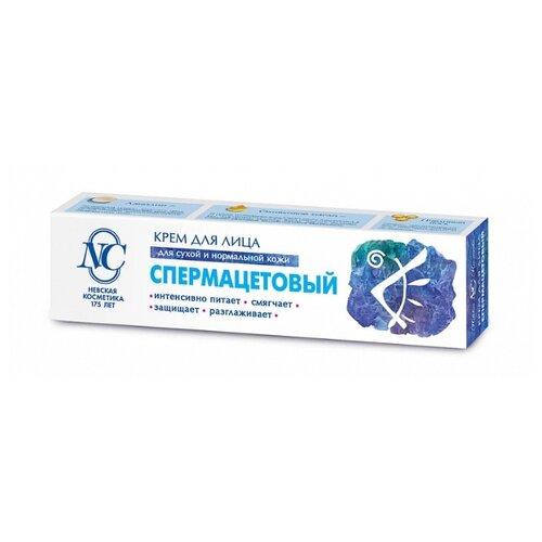 Купить Невская Косметика Крем для лица Спермацетовый для сухой и нормальной кожи, 40 мл