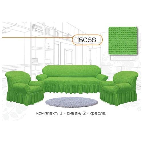 Чехлы на диван и 2 кресла, цвет: светло-зеленый