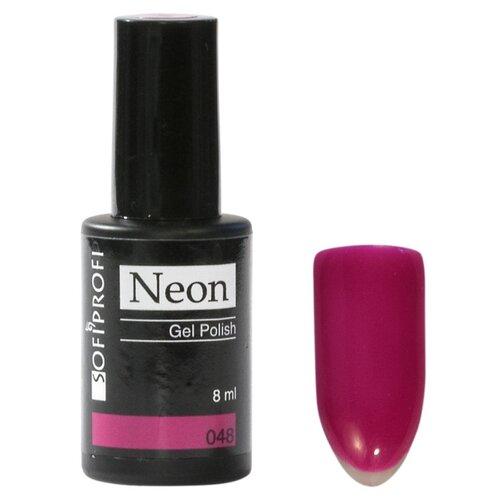 Купить Гель-лак для ногтей Sofiprofi Neon, 8 мл, оттенок 048