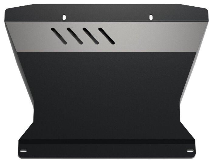 Защита картера двигателя и коробки передач Автоброня 111.00307.1 для Audi