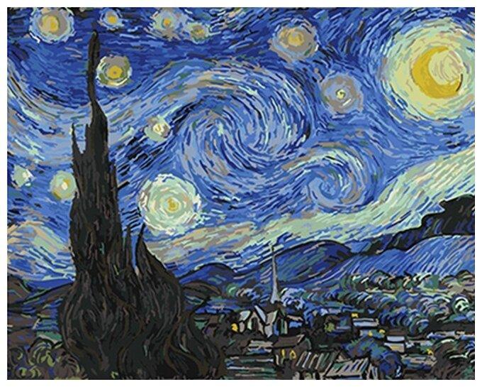 Купить Картины по Номерам на Холсте 40 х 50 см Звездная ночь - Холст на Подрамнике по низкой цене с доставкой из Яндекс.Маркета