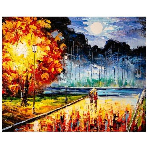 Фото - Картина по номерам Осенний блюз MG2165 игорь сергеевич фурсов осенний блюз усталой души