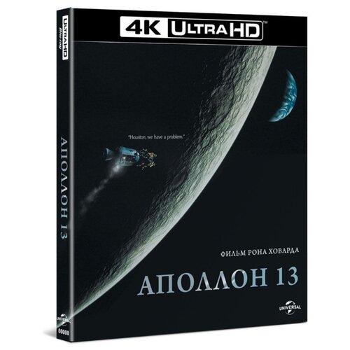 Фото - Аполлон 13 (4K UHD Blu-ray) dvd blu ray