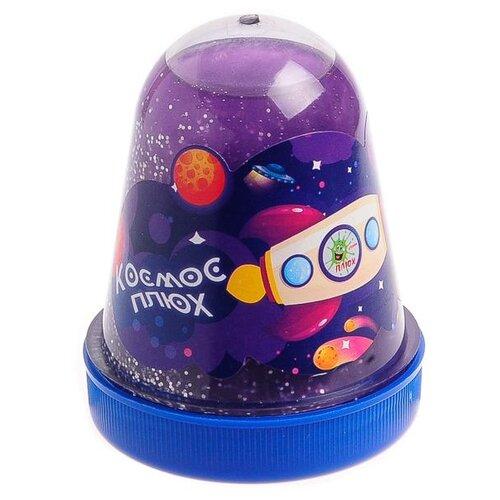 Лизун Плюх Космос светящийся с блестками фиолетовый