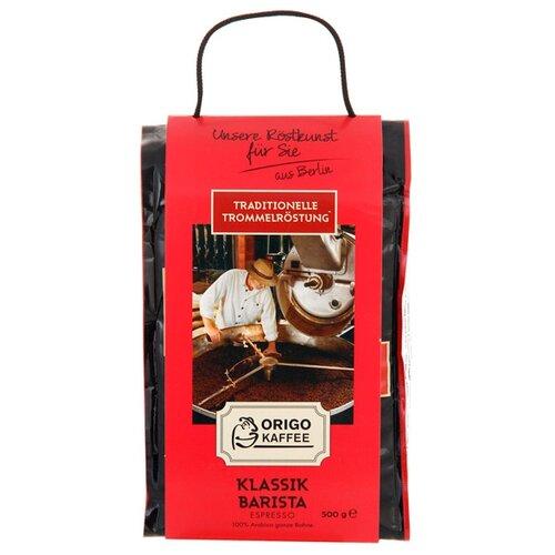 Кофе в зернах Origo Kaffee Klassik Barista Espresso, арабика, 500 г s a schwarzkopf der kaffee