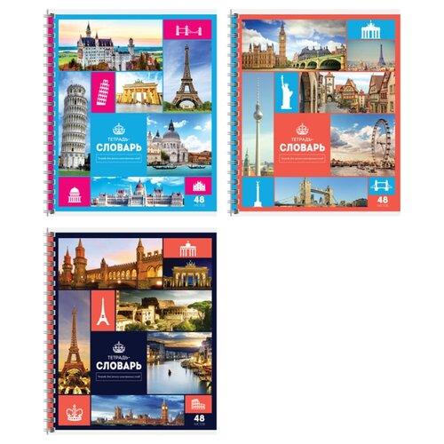 Купить ArtSpace Упаковка тетрадей для записи иностранных слов Страны Тз48гр_7894, 16 шт./3 дизайна, линейка, 48 л., Тетради
