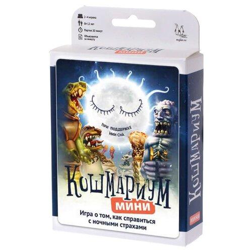 Купить Настольная игра Magellan Кошмариум мини, Настольные игры