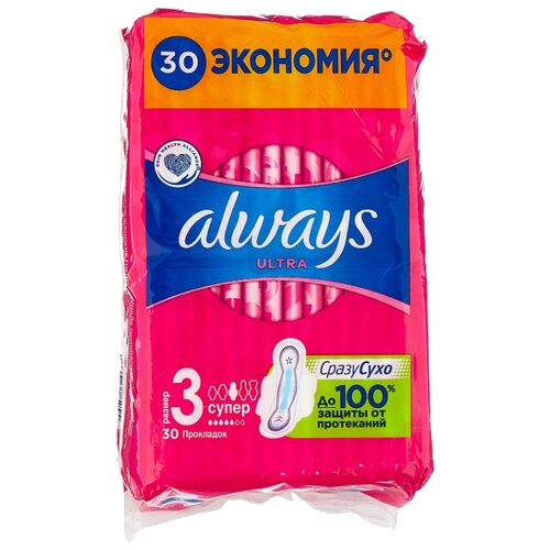 Фото - Always прокладки Ultra Super Plus 30 шт. always прокладки ultra super plus 16 шт