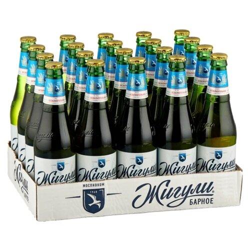 Пиво безалкогольное светлое Жигули Барное 0.45 л х 20 шт