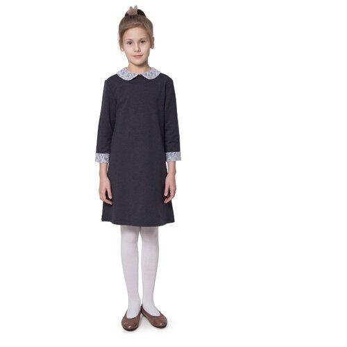 Платье ALENA размер 122-128, серый