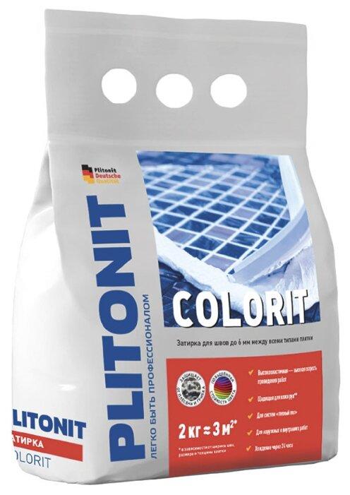 Затирка Plitonit Colorit 2 кг