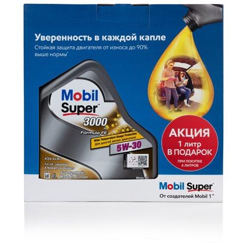 Моторное масло MOBIL Super 3000 X1 Formula FE 5W-30 4л + 1л mobil масло моторное mobil 1 0w40 1л