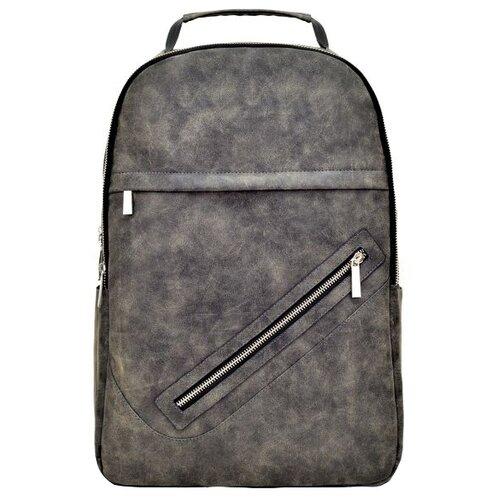 Купить Феникс+ Рюкзак 48332, серые, Рюкзаки, ранцы