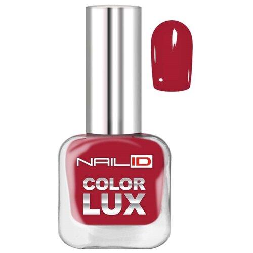 Купить Лак Nail ID Color Lux, 10 мл, 0153