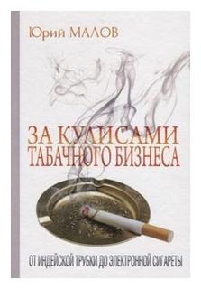 Купить электронные сигареты яндекс маркет одноразовая электронная сигарета купить hqd где