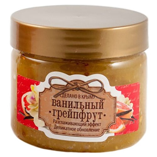 Царство ароматов Сахарный скраб для лица и тела Ванильный грейпфрут 400 г крем для тела ванильный