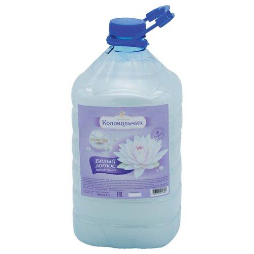 Крем-мыло жидкое Колокольчик Белый лотос, 5 л