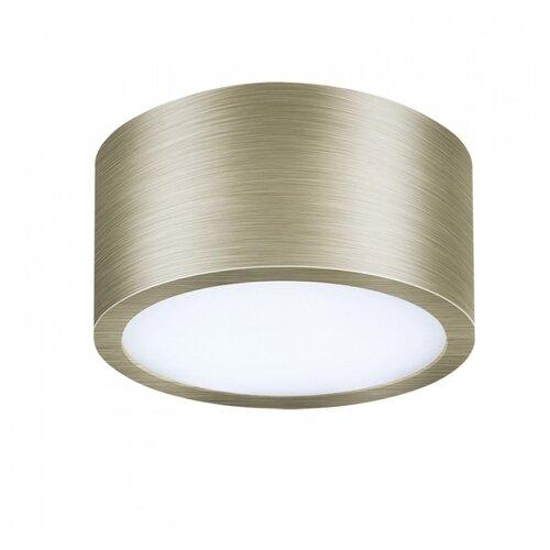 Светильник светодиодный Lightstar Zolla 213911, LED, 10 Вт накладной светильник zolla 213911