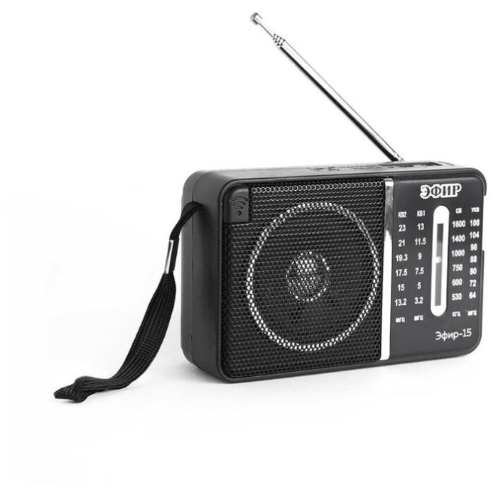 Стоит ли покупать Радиоприемник Эфир-15? Отзывы на Яндекс.Маркете