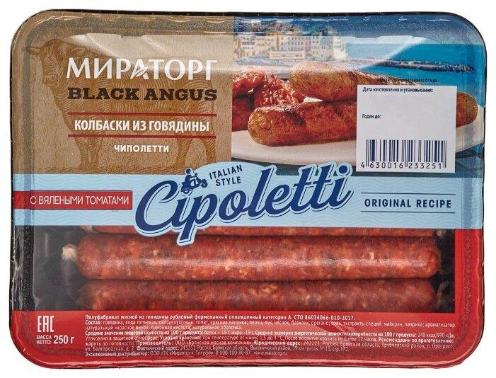 Мираторг Колбаски из говядины Чиполетти с вялеными томатами